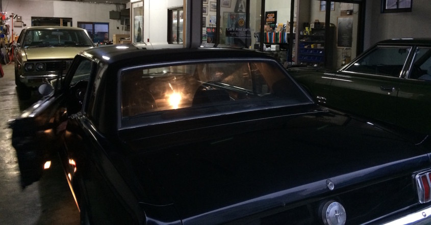 garage508
